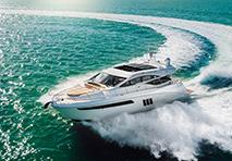 Sea Ray yacht cruising through water